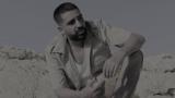 Fard – Alles gesehen (Video)