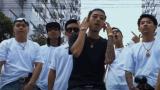 Namemt – เมืองทอง (Video)