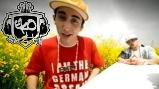 Eko Fresh – Eigentlich Schön ft. Azra & Chablife (Video)