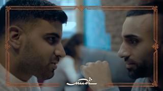 Mudi – Fluch ft. PA Sports (Video)
