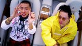 Psy.P – King of the Jungle ft. Melo (Video)