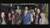 SDP – Ich will noch nicht nach Haus! ft. Trailerpark (Video)