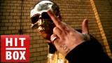 Sido – Strassenjunge (Video)
