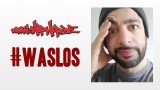 #waslos – Cro bei H&M